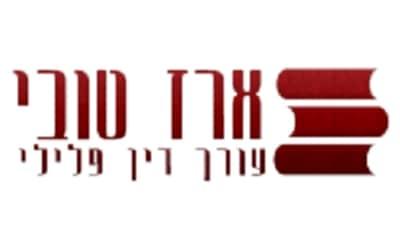 logo-erez-tubi